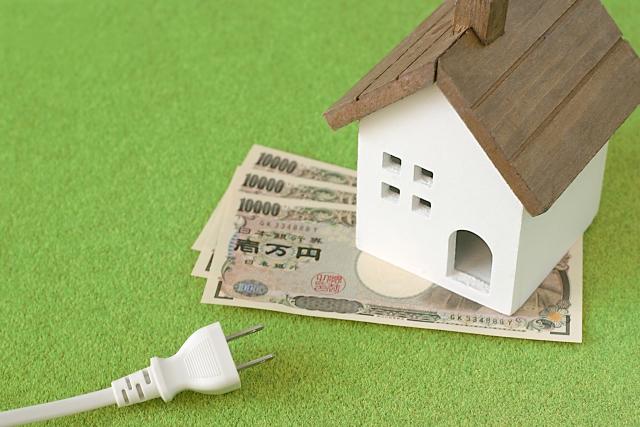家と電気代のイメージ1